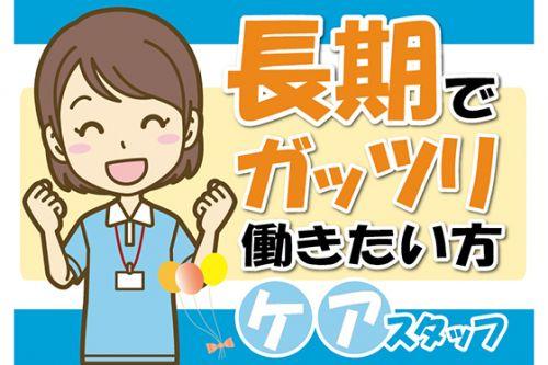株式会社エーエスピー 広島営業所