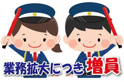 (有)日本トータルセキュリティー