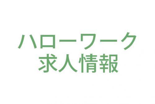 広島アグリフードサービス株式会社