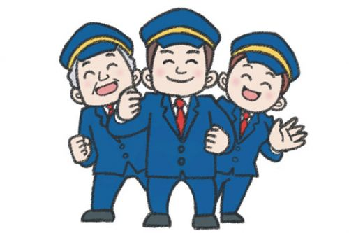 日本総合警備保障㈱ 広島支社