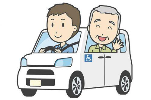 合同会社介護タクシー あったかファミリー