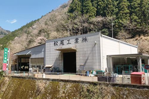 松尾工業株式会社