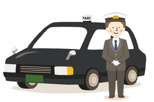 ㈱草津タクシー